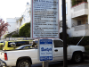 Carmel Pointe - Parking Regulation Signs